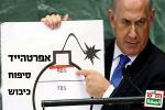 Israels Rechte verschärft den Kurs