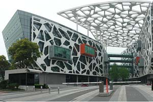 Alibaba group Headquarters wikimedia LOMBARD