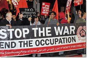 israel stop sthe war CP israel