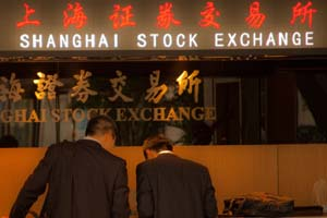 shanghai stock exchange Aaron Goodman