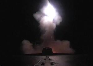 Cruise Missile Start
