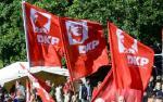 Noch einmal zur Wahlzulassung der DKP