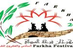 Wieder in Palästina beim Farkha-Jugendfestival