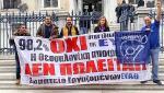 Griechenland: Etappensieg im Kampf gegen Wasserprivatisierung