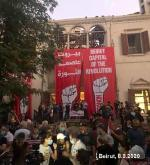 Libanesische Kommunistische Partei ruft zum Sturz des Regimes auf