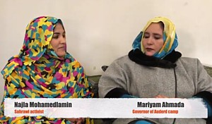 Video Mariyam Ahmada