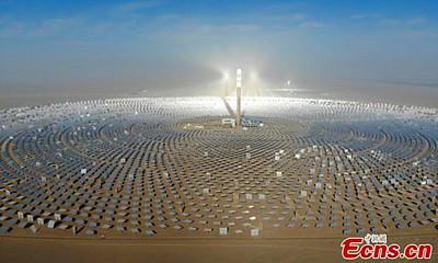 VRC Solarkraftwerk Dunhuang